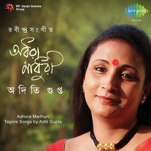 Ami Ki Tomay Songs Download: Ami Nishidin Tomay Bhalobashi Song