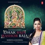Dekh Kemon Lage Songs - Download and Listen to Dekh Kemon