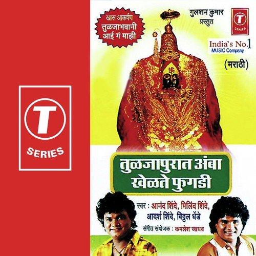 Kamlesh Jadhav