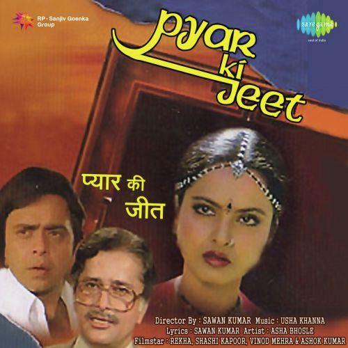 Kaun hai woh hogi pyar ki jeet ajay devgan & neha full song.