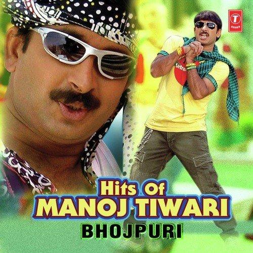 Hits Of Manoj Tiwari