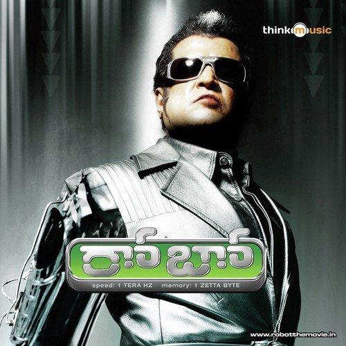 Robot-Telugu-2010-500x500.jpg