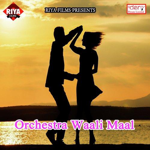Orchestra Waali Maal