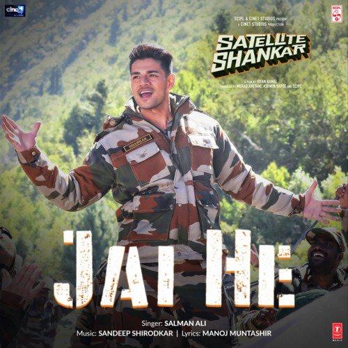 "Jai He (From ""Satellite Shankar"")"