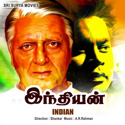 indian hd songs download
