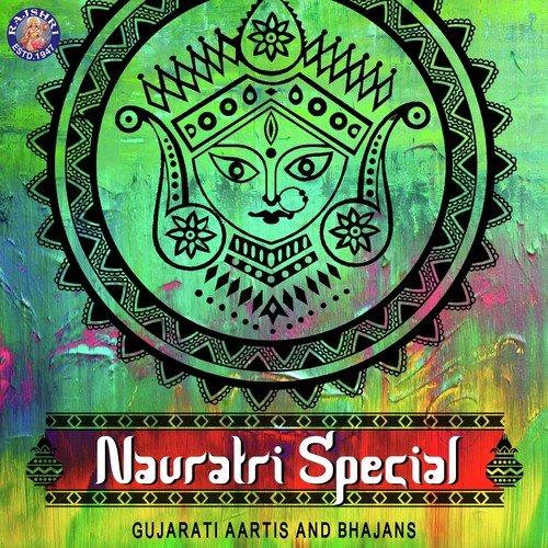jay adhya shakti aarti download