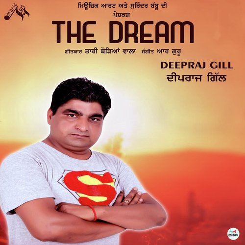The Dream (Full Song) - Deepraj Gill - Download or Listen Free