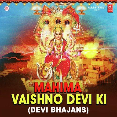 Navratri special bhajans vol 4 narendra chanchal download or.