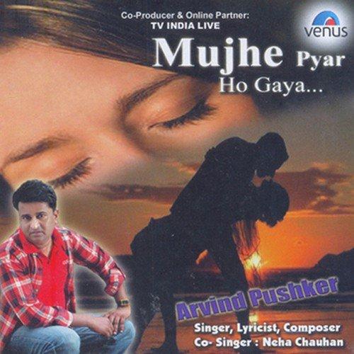 mera pehla pyar movie download