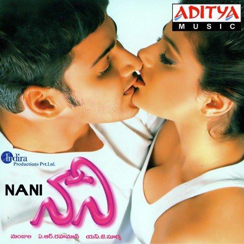 Naani