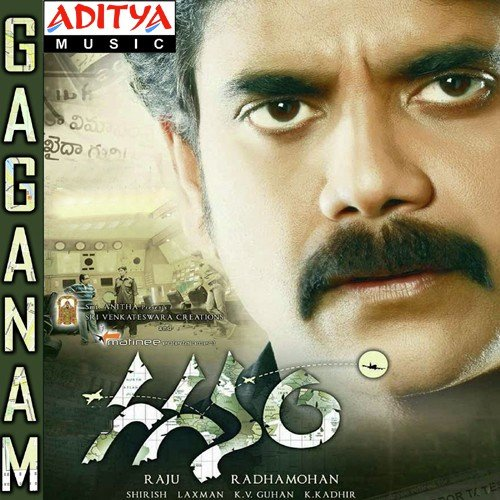 gaganam title song