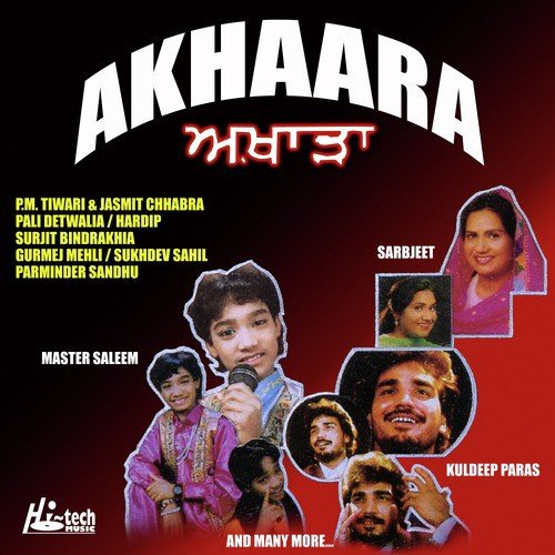 Seeti Sajna Di Song - Download Akhaara Song Online Only on