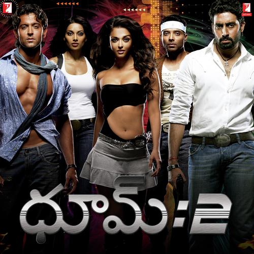 Touch Me (Telugu)