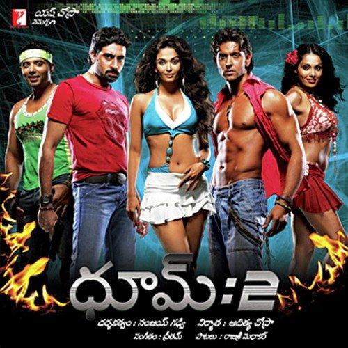 crazy movie download telugu