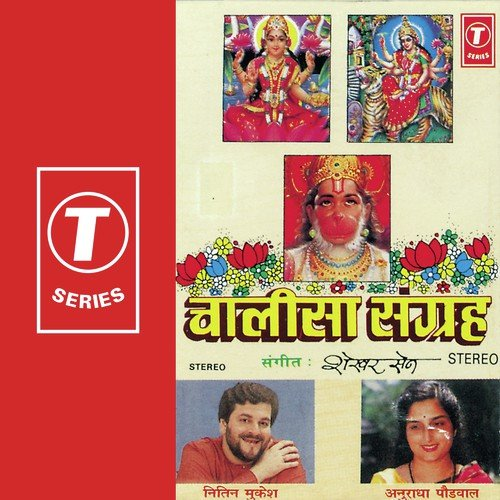 Jai Maa Vaishno Devi 1999 Mp3 Songs Download
