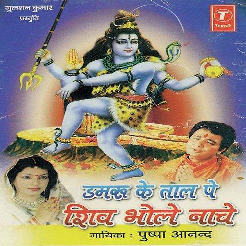 Damru bhojpuri movie song mp3 dj download | Khesari Lal