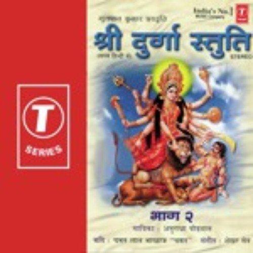 Free mp3 download durga chalisa anuradha paudwal.