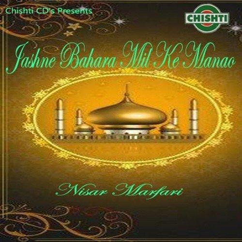 Teri Kami Audio Song Mp3 Download: Download Jashne Bahara Mil Ke