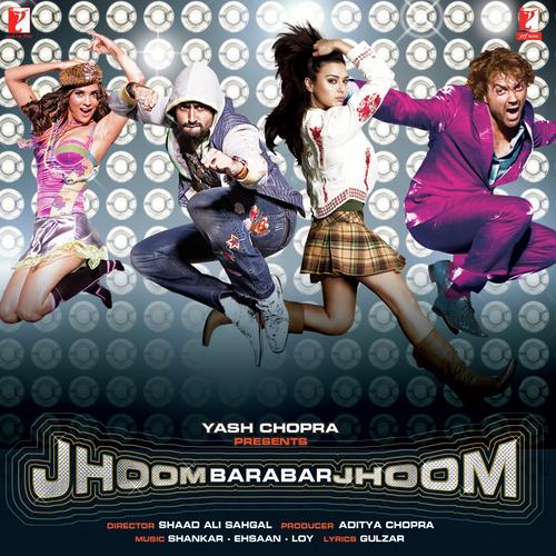 download anwar tamil movie songs