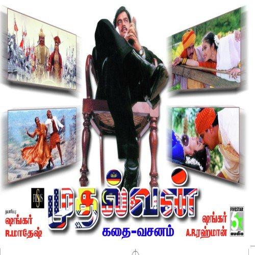 Download mudhalvan songs,mudhalvan mp3 songs free download.