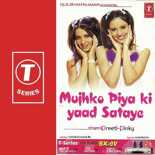 Jai Ho & Meera