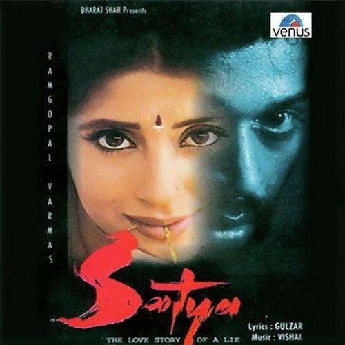 Sakhiyan Song Yogesh Kashyap Download: Download Or Listen Free Only On