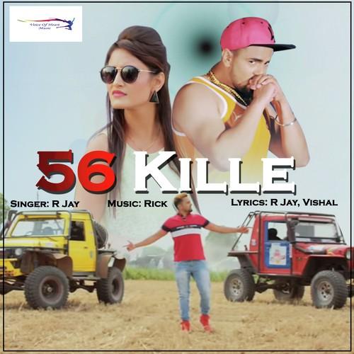 56 Kille