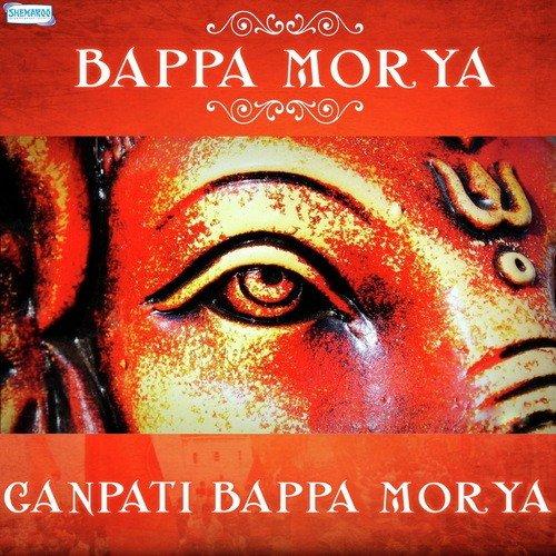 Ganpati bappa songs download.