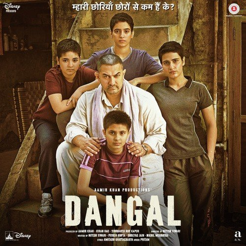 dangal - all songs - download or listen free online