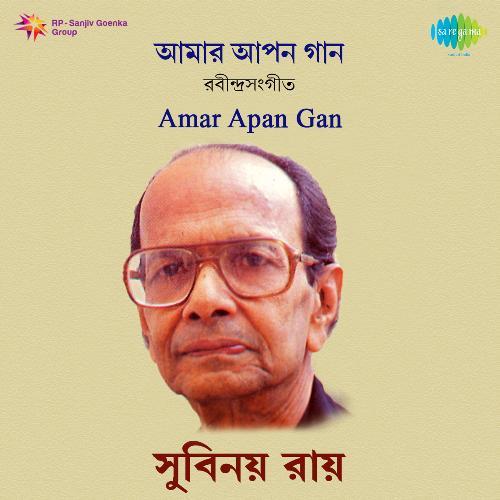 Swami Tumi Esho Aaj