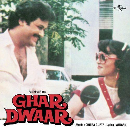 Koi Jaye Kashi (Ghar Dwaar / Soundtrack Verson)