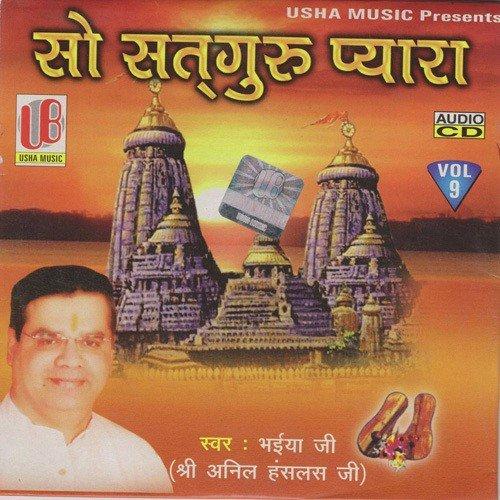 Download Sakhiya Song: So Satguru Pyara By Anil Hanslas