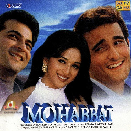 Pyar mohabbat all songs download or listen free online saavn.