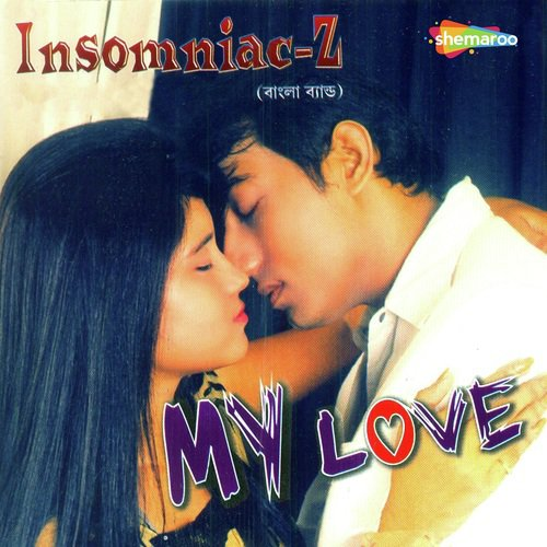 Download song baby i love you