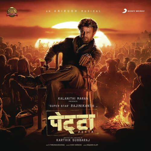 Petta (Hindi) Songs - Download and Listen to Petta (Hindi