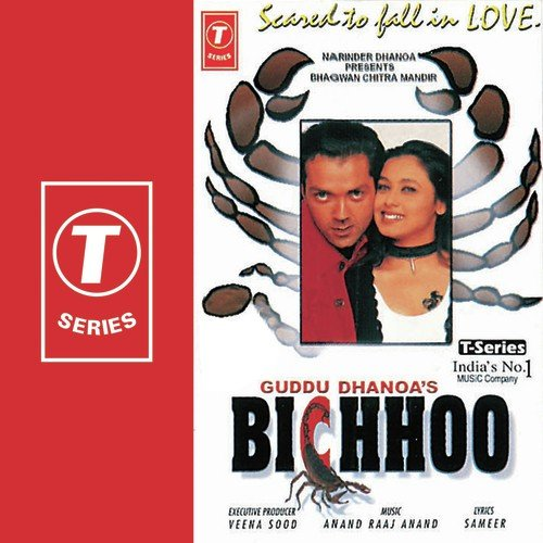 Bichoo hindi movie songs mp3 download xilusprize.