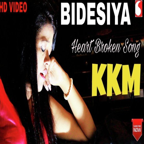 Bidesiya Song Download From Bidesiya Jiosaavn
