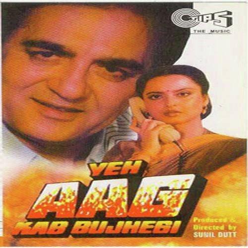 Yeh Aag Kab Bujhegi