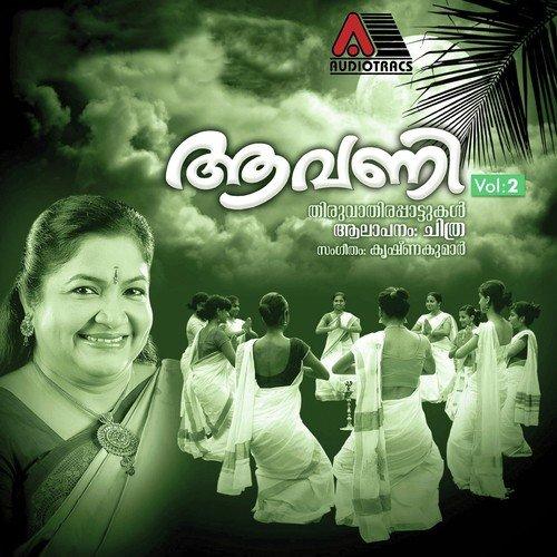 Aavani Vol 2 Songs