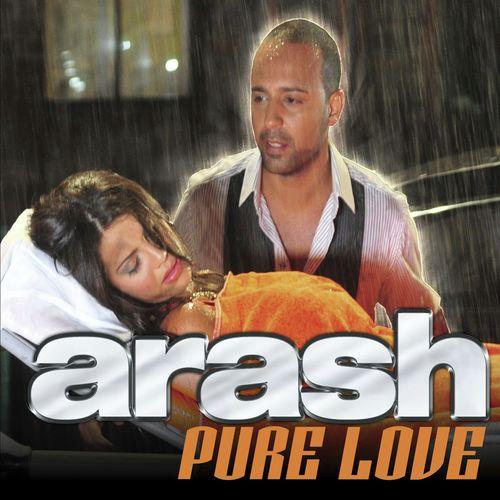 Pure love lyrics. Wmv youtube.