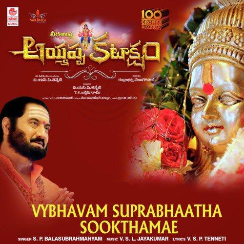"""Vybhavam Suprabhaatha Sookthamae (From """"Ayyappa Kataksham"""")"""