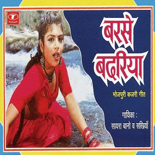 Song Sakhiyaan Download: O Janiya Jani Ja Kaale Paniya Song