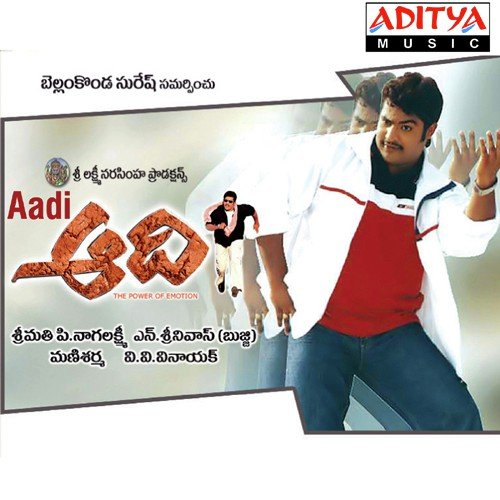 Aadi songs free download naa songs.