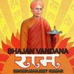 Bhajan Vandana: Ram Songs