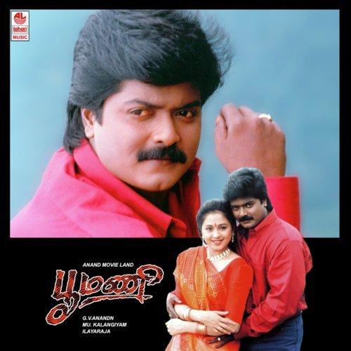 Tamil Actors Sad Songs Download Sad New Love whatsapp status