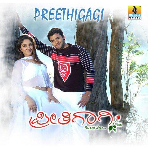 Preethigaagi