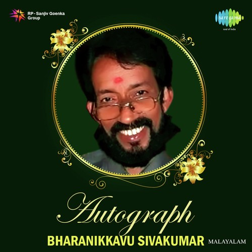 Autograph - Bharanikkavu Sivakumar