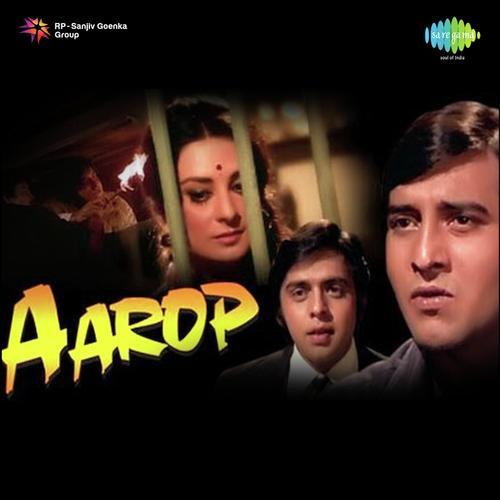 "Sapna mera toot gaya song download asha bhosle (from ""khel khel."