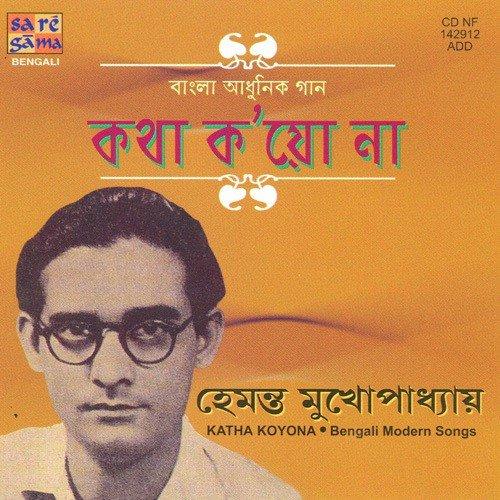 Ami Bandhu Bihin Eka - Song Download from Katha Koyona - Hemanta ...