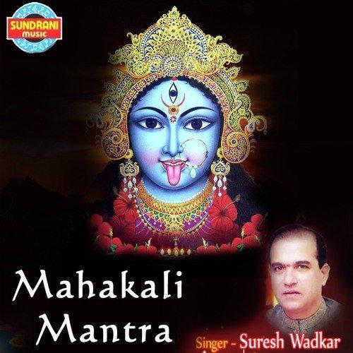 Mahakali full title song   mahakali. Ant hi aarambh hai.